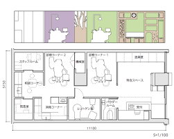 Dental Clinic Floor Plan Graphic Ambient Blog Archive Matsumoto Kids Dental Clinic Japan