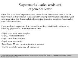 supermarket sales assistant experience letter 1 638 jpg cb u003d1409228240