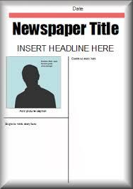 sample blank newspaper literacy