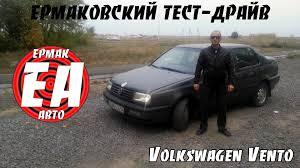volkswagen vento 1994 testdrive volkswagen vento 1993 youtube