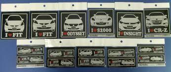 jdm honda sticker remake jdm stickers nrhperformance u0027s blog
