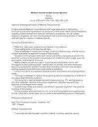 Clerk Responsibilities Resume Clinic Clerk Cover Letter