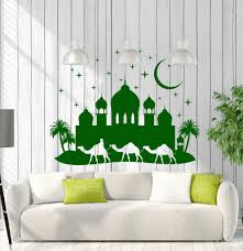 169 Best Wall Decals Images by Large Wall Stickers Mosque Muslim Islamic Arabic City Decor Z4593