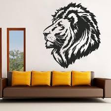 2015 modern large lion head animal pattern wall stickers home