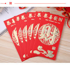 lucky envelopes aliexpress buy china traditional wedding favor
