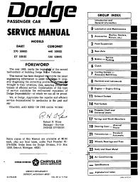 1965 dodge dart coronet factory service manual