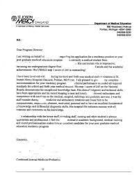 awesome collection of letter of recommendation medical residency