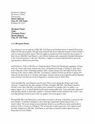 eagle scout recommendation letter sample from a teacher