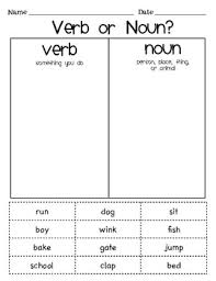 verb or noun sort cut and paste activity a plus that the