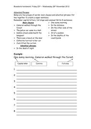 adverbial phrases worksheet by mrsw28 teaching resources tes