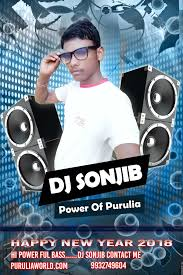purulia mp3 dj remix download koyla khadan purulia dholki mix dj bapi remix baramasiya mp3