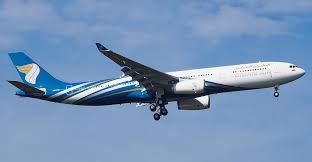 air reservation siege oman air reviews and flights with photos tripadvisor