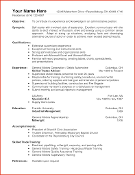 fresh ideas warehouse clerk resume 7 unforgettable data entry