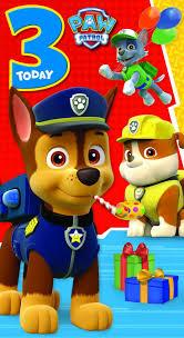 paw patrol nephew birthday card amazon uk office products