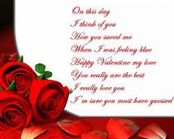romantic love letter for valentine u0027s day 2017
