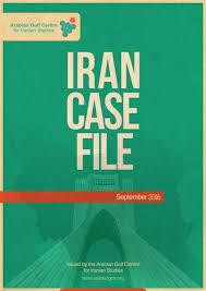 iranische k che iran magazin by grafenstein freizeit und tourismuswerbung gmbh