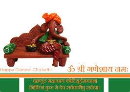 Ganesh Chaturthi Invitation Card Shubh Lord Ganesh Chaturthi 2017 Hd Wallpapers Greetings Photos