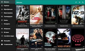 videobox apk hd videobox 2 5 для андроид скачать бесплатно apk программы 2016