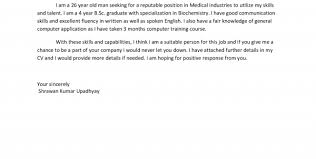 entry level medical assistant cover letter samples medical