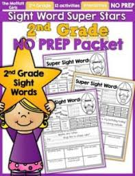 second grade products