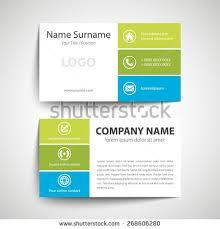 modern green simple business card template stock vector 208620421