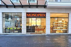 siege social monoprix مونوبري فرنسا ويكيبيديا الموسوعة الحرة