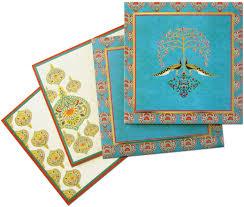Islamic Invitation Card Www Regalcards Com For This Mesmerizing Peacock Theme Invitation