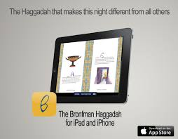 haggadah book a haggadah for the digital age the new york times