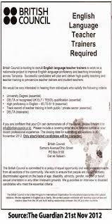 esl teacher resume sample sample application letter of an english teacher 100 original sample job resume pdf sample resume format for job application sample resume format for teachers resume fmjtb adtddns asia home design home interior and