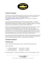 vons employment application employment application