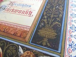 hochzeitstage jubilã en prachtvolle schmuckurkunde hochzeitstag jubiläum 1887
