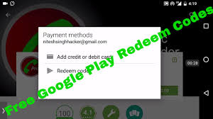 free play store gift cards how to get free play redeem codes gift cards