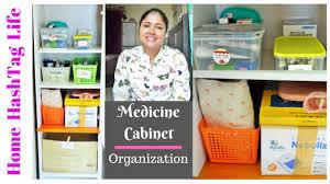 organize medicine cabinet medicine cabinet organization home organization tips home