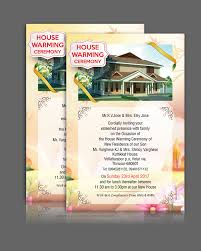 House Warming Invitation Card Vibrantdezigns Graphic Designing Logo Designing Brochure