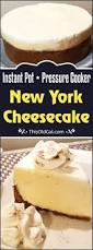 Kitchen Supply Store Nyc by Instant Pot Pressure Cooker New York Cheesecake This Old Gal