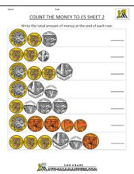 uk money worksheets to 5