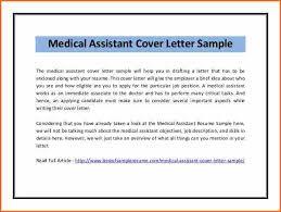 Resume For Medical Assistant Sample by 10 Sample Cover Letter For Medical Assistant Budget Template Letter