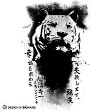 strength and honour unique tiger tshirt at design by humans