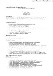 Sample Administrative Assistant Resume by Download Administrative Support Resume Samples