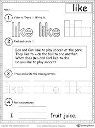 preschool and kindergarten worksheets learning sight words