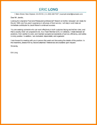 Sample Resume For Baker by Cover Letter For Bakery Job Custom Paper Napkins