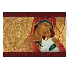 catholic christmas cards catholic christmas cards invitations zazzle co uk