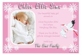 baby announcement cards baby birth announcements ideas baby announcements ideas