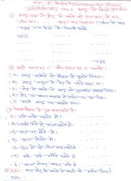 ideas collection hindi grammar worksheets for class 8 cbse on