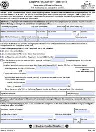 completing government forms when staffing your business dummies