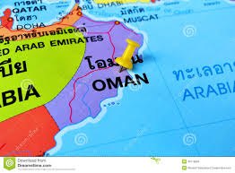 Map Of Oman Oman Map Stock Images Image 7129084