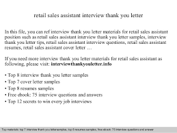 sample resume of retail sales assistant fast online help