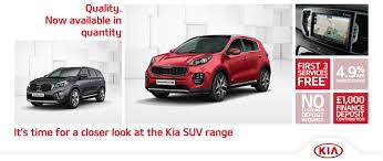 lexus financial services uk contact new u0026 used kia car dealership romford essex romford kia
