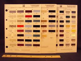 buy 1951 lincoln mercury paint colors chip page in cheap price