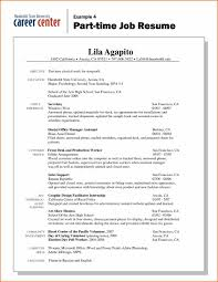 Resume For Ca Articleship Training University Admission Resume Sample